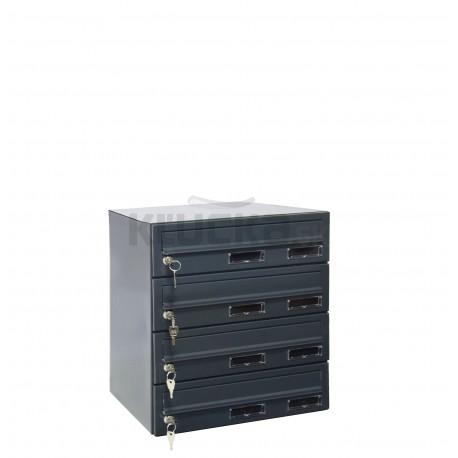 M37/4 RAL7035 modulová schránka